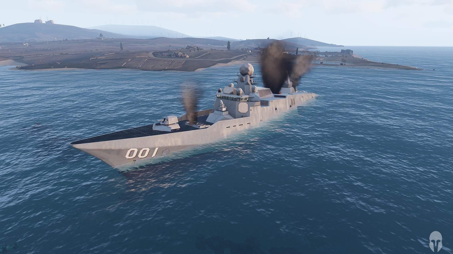 USS down
